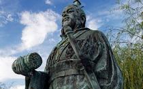 About Sun Tzu