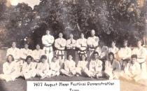 1977 August Moon Festival
